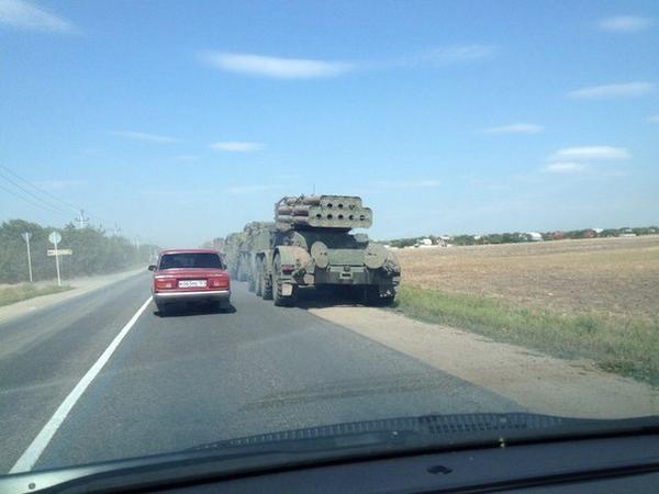 Russian army URAGAN MRLS
