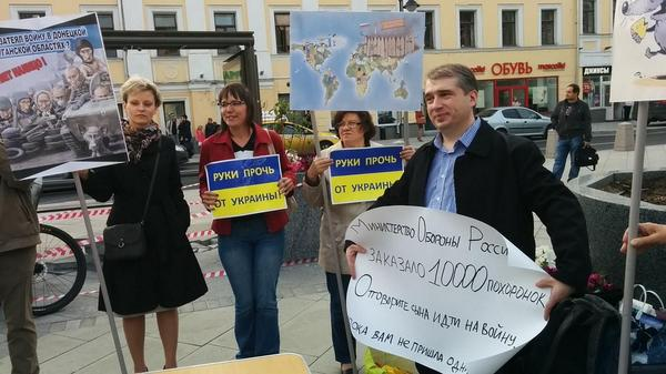 Picket against the war with Ukraine in Moscow
