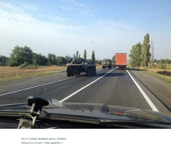 Locals observe increased activity of mil vehicles on territory of Russia bordering Mariupol