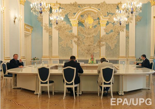 A Protocol about ceasefire  was signed in Minsk. It begins at 18.00 Friday(Kyiv time)