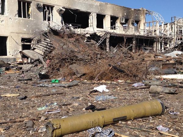 Anti tank weapon at Luhansk airport