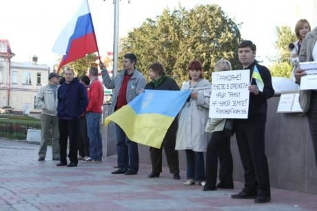 Picket in Tomsk against Moscow politics