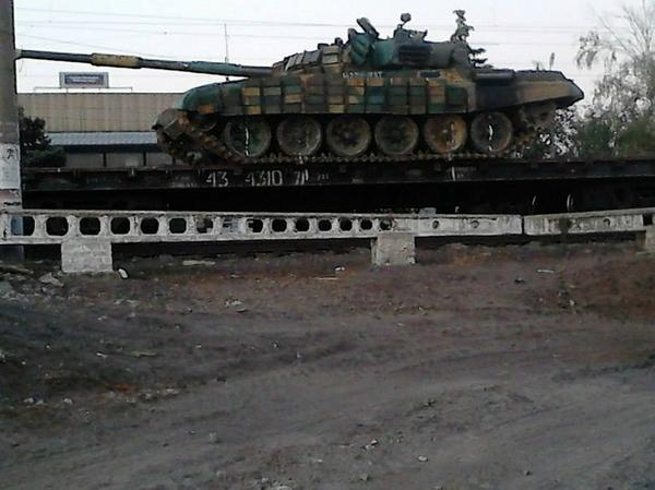 Echelon of military vehicles near Tahanrig