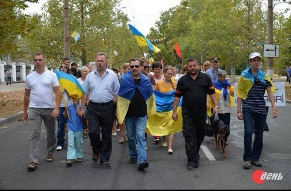 Rally in Kherson today