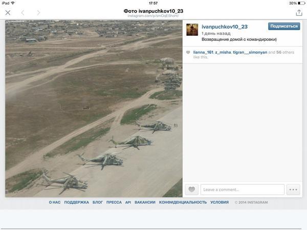 Mi-8 helicopters near Rostov