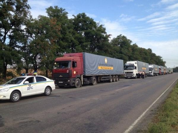 Humanitarian aid from Ahmetov fundation heading to Mariupol