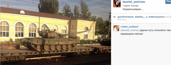 Tanks in Kamensk-Shakhtinsky