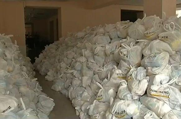 Ukrainian humanitrarian aid is distributing in Svyatohirs'k