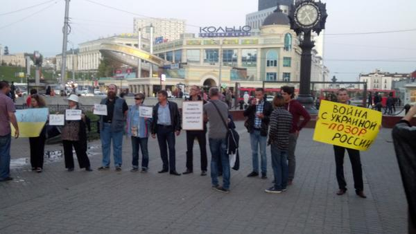 Rally against the war with Ukraine in Kazan