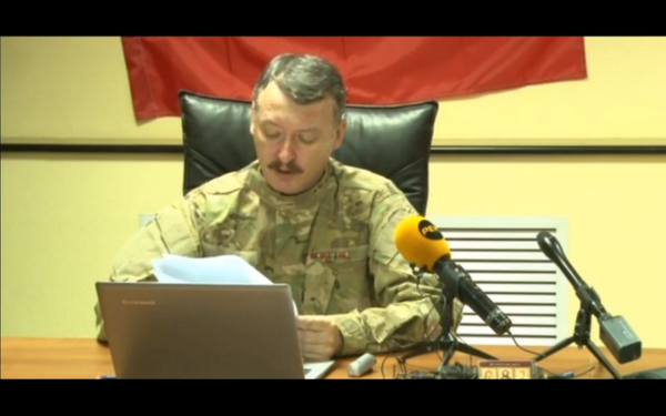 Strelkov: You can't think up more shameful agreements than those that were made in Minsk.