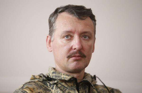 Igor Strelkov are not going to return to Donbass from Moscow in the near future