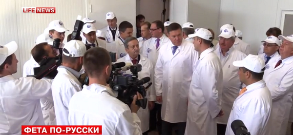 The first production line of the famous feta cheese was launched In the Vologda region