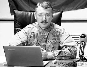 Strelkov: I don't know who shot down the MH17, but Ukrainians are guilty in this