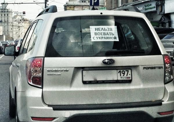 Car in Moscow asks to stop war with Ukraine