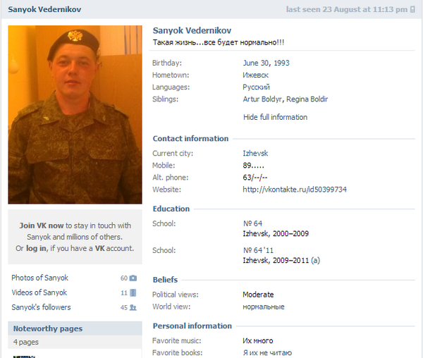 21-yr-old tank driver A. Vedernikov, from Izhevsk, Russia, speaks Russian and Tatar, killed in Ukraine end of August