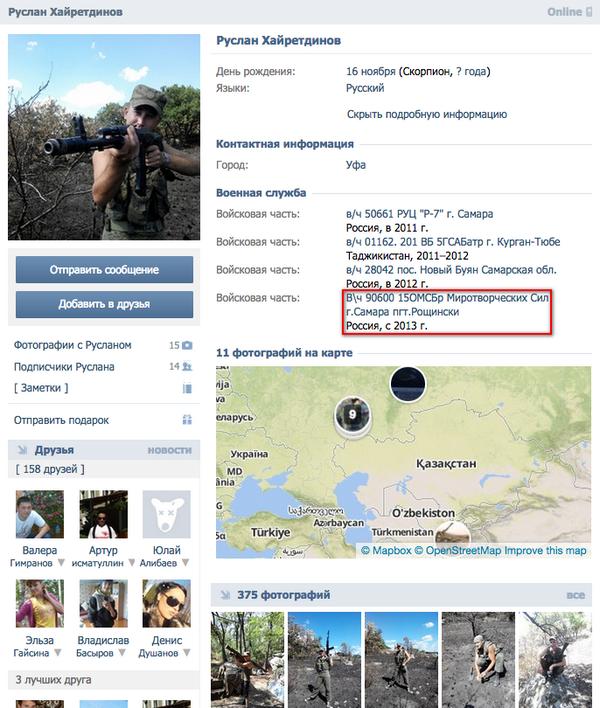 Russian warrior in Ukraine
