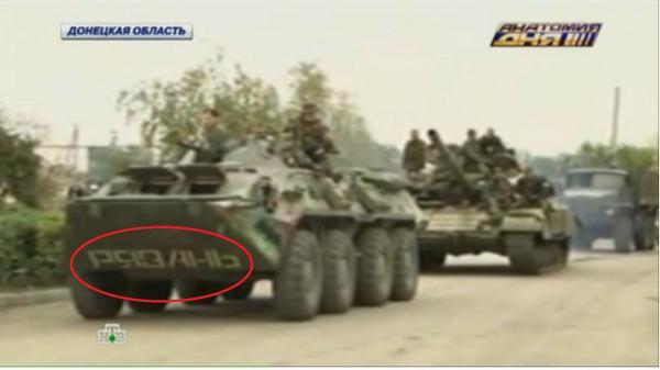 Ryazan(Russian city) label on APC in Donetsk region