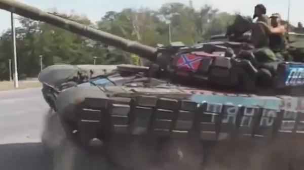 Russian tanks in Novoazovsk <br/> UPD: Action on 3 of September
