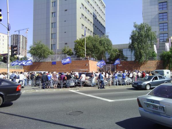 Rally of supporters of the newspaper Vesti