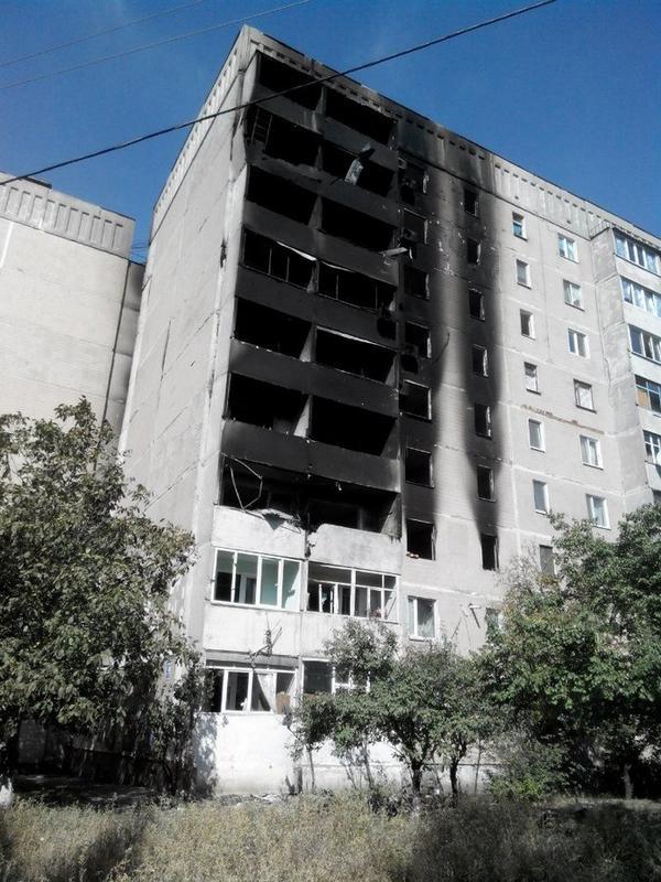 House in Luhansk