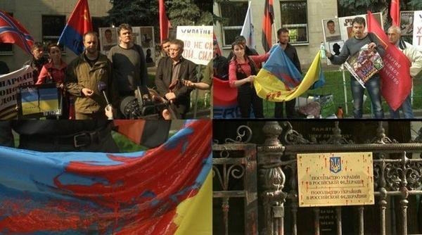 Russian terrorist Gubarev holds a rally near Ukrainian Embassy in Moscow