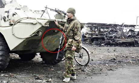 Armoured Russian vehicle seen inside Ukraine