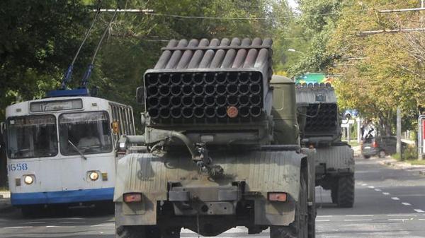 Center of Donetsk today