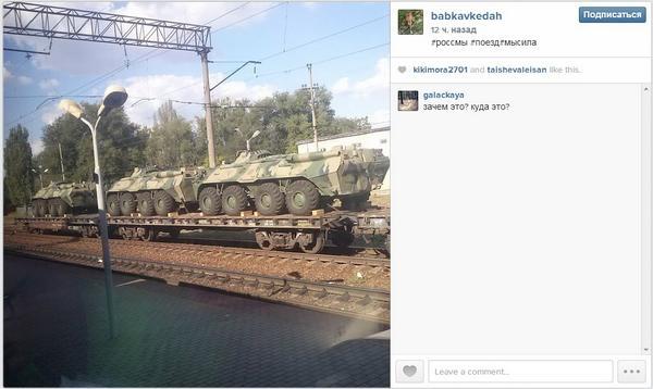 Echelon of APCs BTR-80