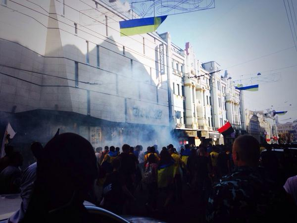 March of Kharkiv And Dnipro fans