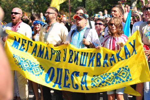 Megamarch of Ukrainian shirts  in Odessa