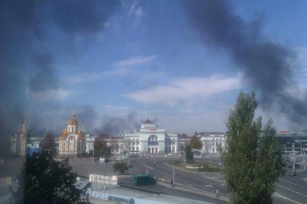 Donetsk train station in the smoke.