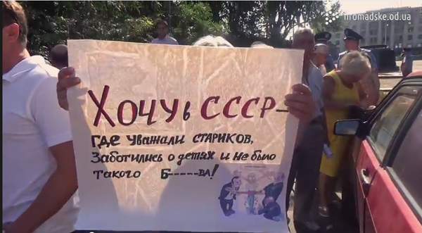 Pro-USSR rally in Odessa