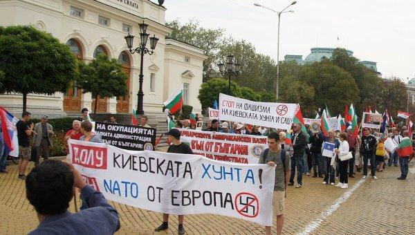 Today's rally in Bulgaria. Against Ukraine and in support of Russia