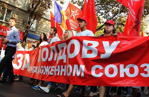Rally for Joining Customs Union in Moldova