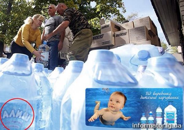 Russian humanitarian aid in Luhansk contains Ukrainian goods. Possible not delivered from Russia, but stolen in Ukraine