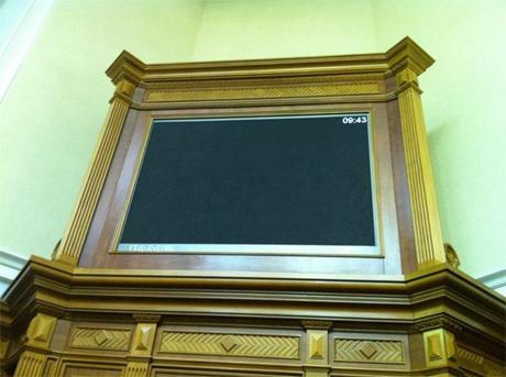 Transparency of Ukrainian parliament.