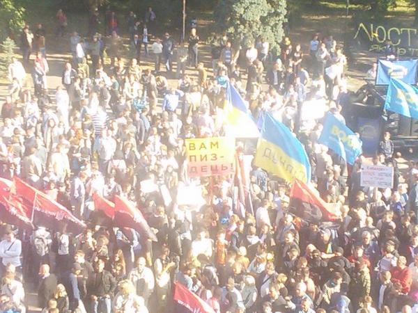 Rally near Verkhovna Rada