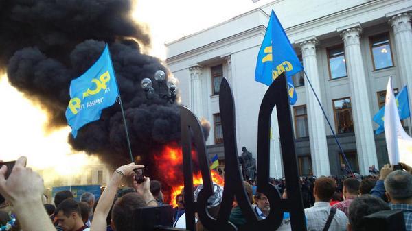 Burning Tires near Rada