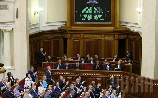 In Rada appeared bills to abolish the special status of Donbass and Amnesty of militants