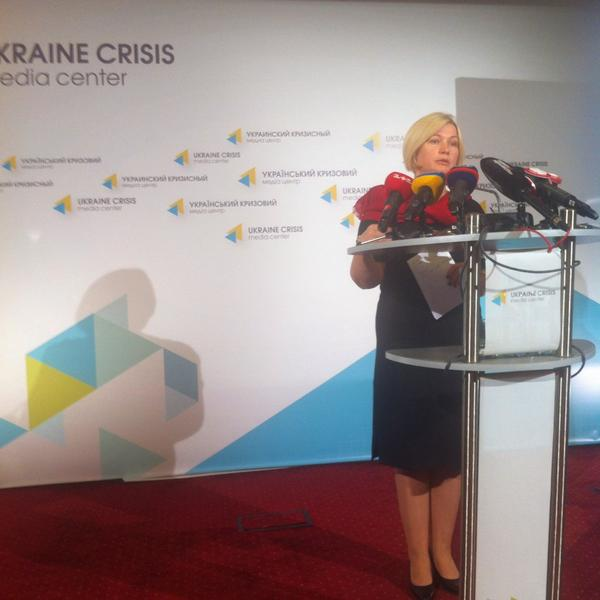 Geraschenko, MP, President's envoy: there is no special status of Donbas. There is no such a law