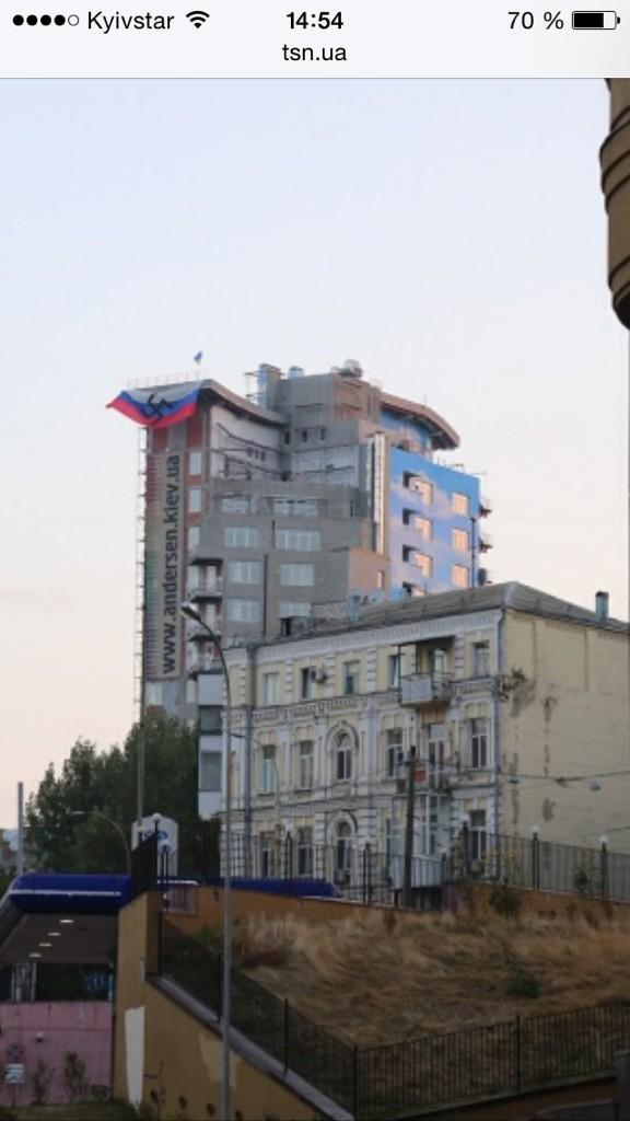 Russia flag with swastika in Kyiv