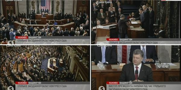 Poroshenko gets warm welcome at joint meeting of Congress.'It's impossible to imagine what I'm feeling.' Ukraine