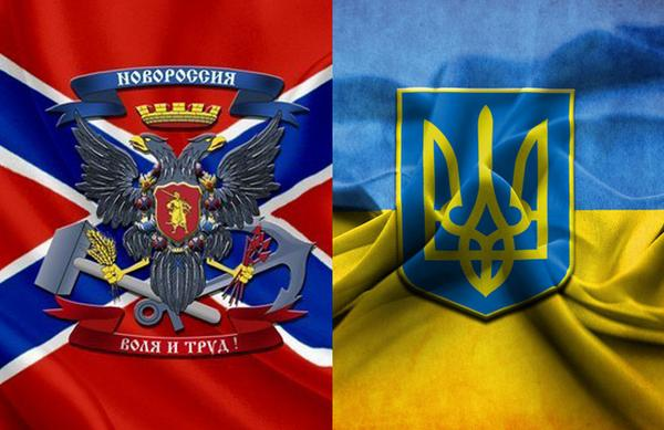 DNR & LNR hope to gain sovereignty during negotiations in Minsk