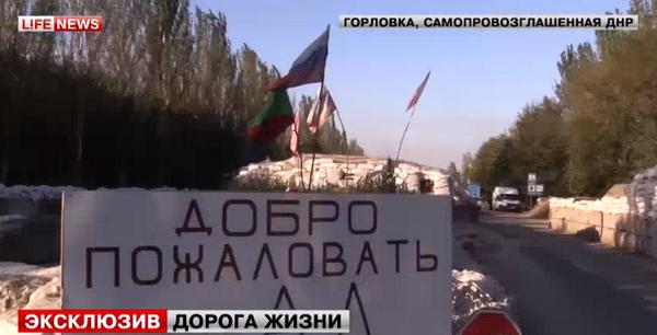 Russian irregulars captured Krynychna
