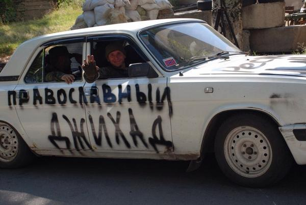 These terrorist of DPR are driving a car that actually says Orthodox Jihad
