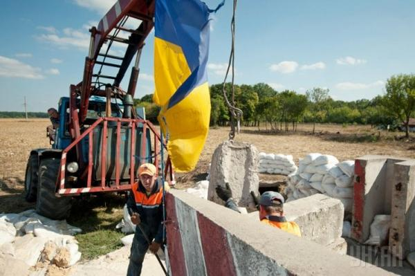 Concrete blocks on the border of Zaporizhye and Donetsk regions