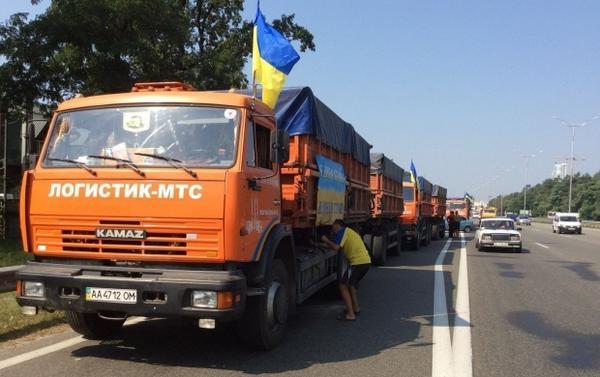 First ten trucks of Ukrainian humanitarian aid delivered in Lugansk