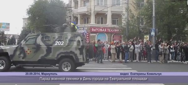 Military parade in Mariupol