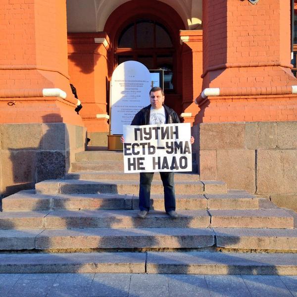 One man demo against Putin