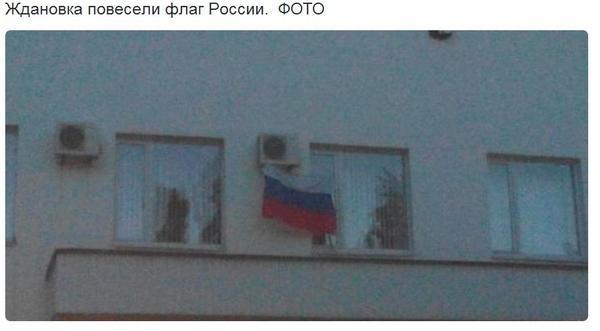 Russian flag over Zhdanivka